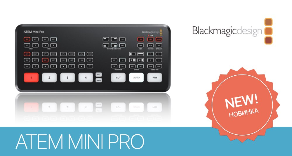 BLACKMAGICDESIGN ATEM MINI PRO