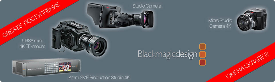12 Blackmagic