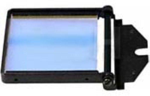 UL-DC - фильтр дихроичный, Дихроичный фильтр для накамерного светильника Ultralight-2 (UL-2)