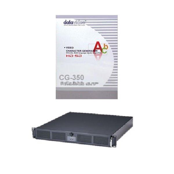 datavideo SD HD CG STUDIO 2U RM22300 version CG-350 STUDIO (2U) - Datavideo