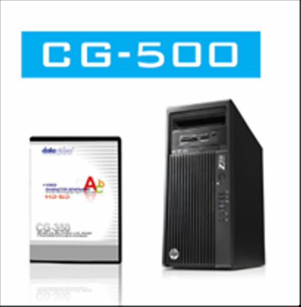 CG 500STUDIO, система титрования datavideo - Datavideo