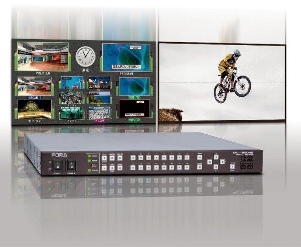 MV-1620HSA мультиэкранный видеопроцессор For-A - FOR-A