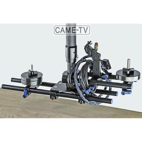 CAME-TV LBVL4ALBS1 - стедикам - Came-TV