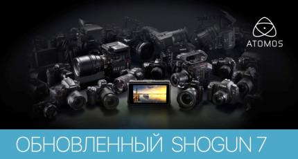 Atomos Shogun 7 в техпроцессе живой трансляции
