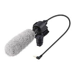 Микрофонные Пушки