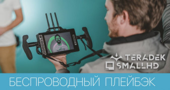 Playback monitor SmallHD